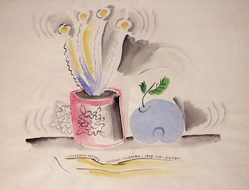 Apple and Vase of Flowers