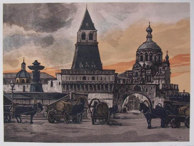 Old Moscow (Staraia Moskva)
