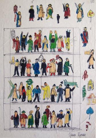 Jewish Figures and Symbols