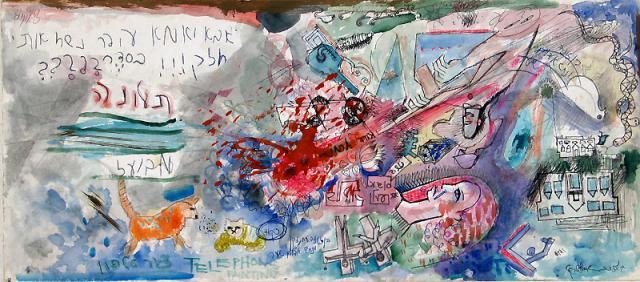 Telephone painting/Complaint:Ofer bit me